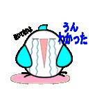 鳥のともちゃん(個別スタンプ:03)