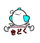 鳥のともちゃん(個別スタンプ:04)