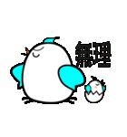 鳥のともちゃん(個別スタンプ:08)