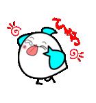 鳥のともちゃん(個別スタンプ:11)