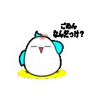 鳥のともちゃん(個別スタンプ:24)
