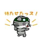 ヒロ猫(グリーン)(個別スタンプ:02)