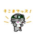ヒロ猫(グリーン)(個別スタンプ:03)