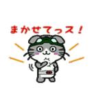 ヒロ猫(グリーン)(個別スタンプ:04)