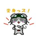 ヒロ猫(グリーン)(個別スタンプ:05)