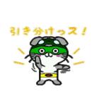 ヒロ猫(グリーン)(個別スタンプ:07)