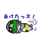ヒロ猫(グリーン)(個別スタンプ:08)