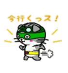 ヒロ猫(グリーン)(個別スタンプ:09)
