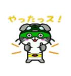 ヒロ猫(グリーン)(個別スタンプ:10)
