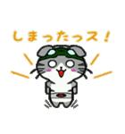 ヒロ猫(グリーン)(個別スタンプ:11)