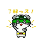 ヒロ猫(グリーン)(個別スタンプ:12)