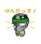 ヒロ猫(グリーン)(個別スタンプ:13)