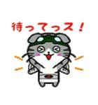 ヒロ猫(グリーン)(個別スタンプ:14)