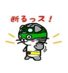 ヒロ猫(グリーン)(個別スタンプ:15)