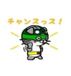 ヒロ猫(グリーン)(個別スタンプ:17)