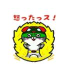 ヒロ猫(グリーン)(個別スタンプ:18)