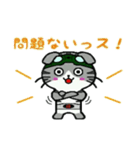 ヒロ猫(グリーン)(個別スタンプ:20)