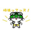 ヒロ猫(グリーン)(個別スタンプ:21)