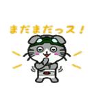 ヒロ猫(グリーン)(個別スタンプ:22)