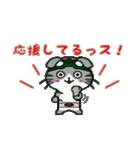ヒロ猫(グリーン)(個別スタンプ:24)