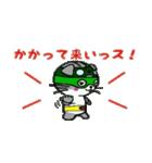 ヒロ猫(グリーン)(個別スタンプ:25)