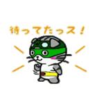 ヒロ猫(グリーン)(個別スタンプ:26)