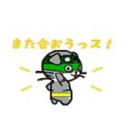 ヒロ猫(グリーン)(個別スタンプ:27)