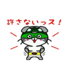 ヒロ猫(グリーン)(個別スタンプ:28)