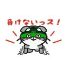 ヒロ猫(グリーン)(個別スタンプ:29)