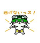 ヒロ猫(グリーン)(個別スタンプ:30)