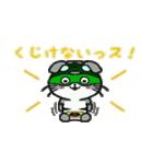 ヒロ猫(グリーン)(個別スタンプ:31)