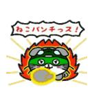 ヒロ猫(グリーン)(個別スタンプ:35)