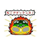 ヒロ猫(グリーン)(個別スタンプ:37)