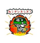 ヒロ猫(グリーン)(個別スタンプ:39)