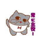 干支カレンダー【猫】(個別スタンプ:01)