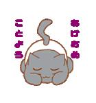 干支カレンダー【猫】(個別スタンプ:02)