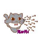 干支カレンダー【猫】(個別スタンプ:04)