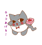 干支カレンダー【猫】(個別スタンプ:05)