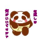 干支カレンダー【猫】(個別スタンプ:07)