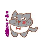 干支カレンダー【猫】(個別スタンプ:08)