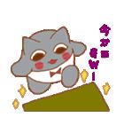 干支カレンダー【猫】(個別スタンプ:09)