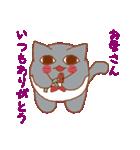干支カレンダー【猫】(個別スタンプ:11)