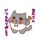 干支カレンダー【猫】(個別スタンプ:12)