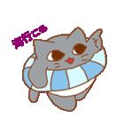 干支カレンダー【猫】(個別スタンプ:13)