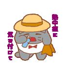 干支カレンダー【猫】(個別スタンプ:14)