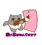 干支カレンダー【猫】(個別スタンプ:15)