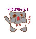 干支カレンダー【猫】(個別スタンプ:16)