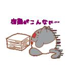 干支カレンダー【猫】(個別スタンプ:17)