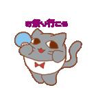干支カレンダー【猫】(個別スタンプ:19)