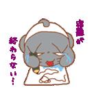 干支カレンダー【猫】(個別スタンプ:20)